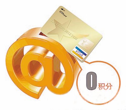刷信用卡网购1万元手袋 淘宝店要收100元手续费