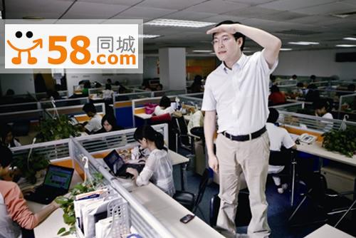 58同城姚劲波