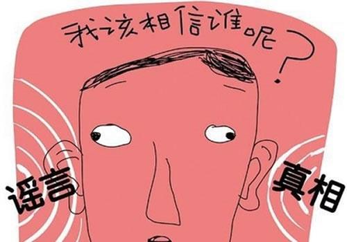 微信朋友圈五大类谣言帖不值得信