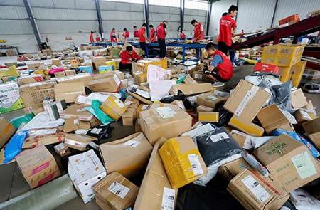 今年双11高峰期邮快件量预计超去年9亿
