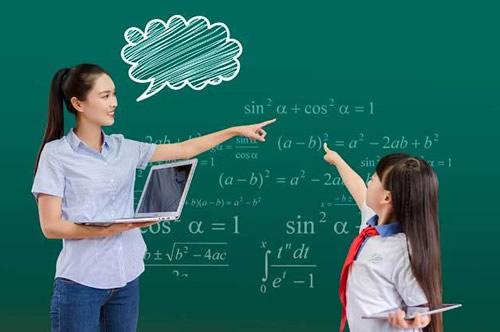 利用互联网减轻中小学生学业压力